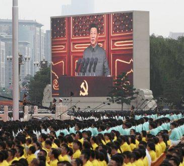 China centenary