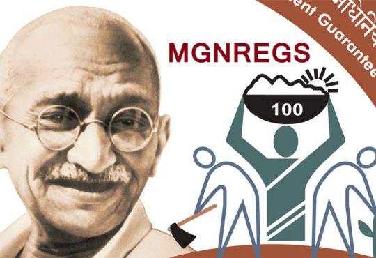 MGNREGS