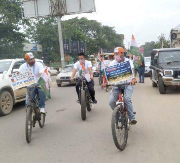 NPCC cycle rally