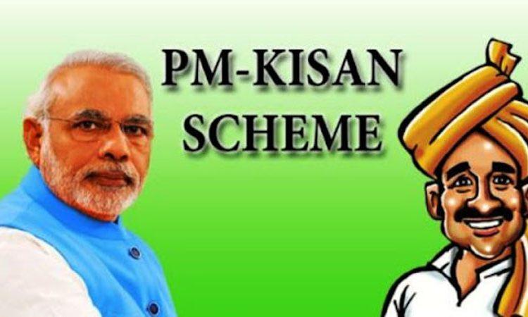 PM Kisan 1