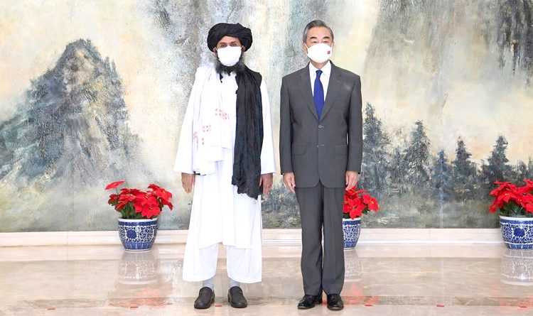 Taliban leader meets Chinese FM