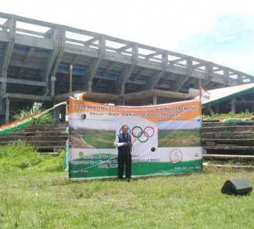 Therie Stadium