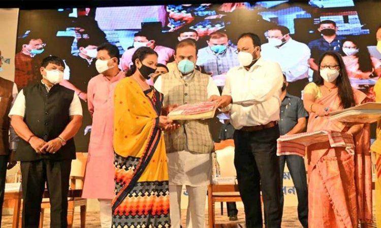 Widows scheme Assam