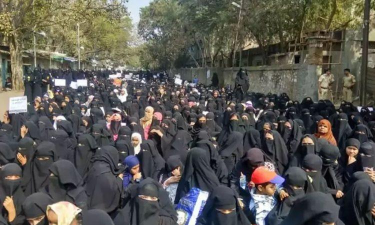 muslim women rights day