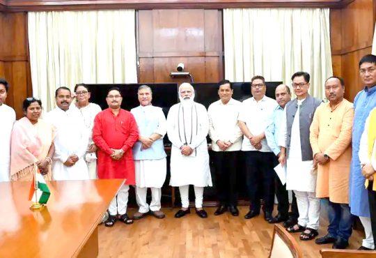 BJP MPs