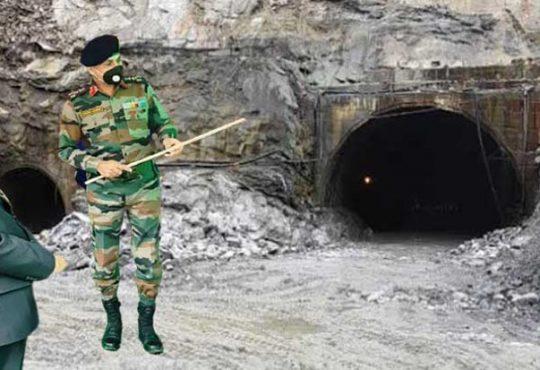 Arunachal Tunnel