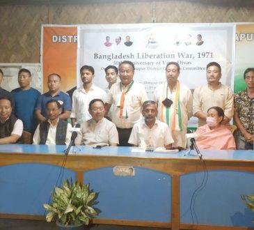 Congress Bangladesh war