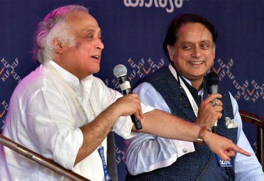 Jairam Ramesh Tharoor