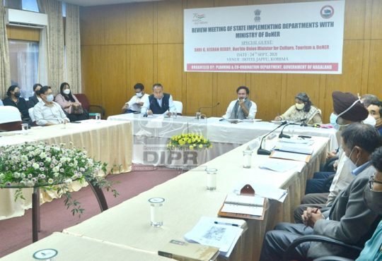 Review meeting of State Implementing Departments