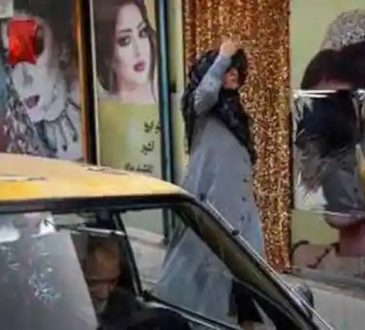 Taliban women minstry