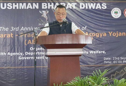 ayushman bharat diwas